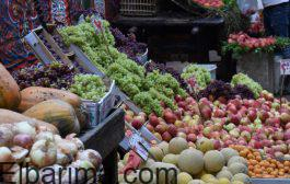 أسعار الفاكهة في الأسواق اليوم الخميس 19 /11 /2020