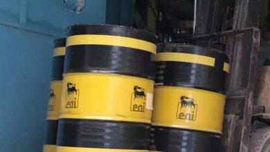 Photo of زيوت إينى الإيطالية تقتحم قطاع صناعة السكر فى مصر من خلال غازتك