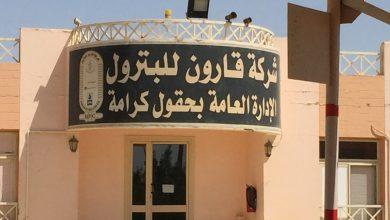 Photo of تفاصيل الهجوم المسلح على العاملين بحقول كرامة بالصحراء الغربية