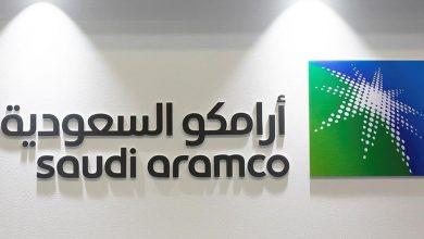 Photo of أرامكو السعودية تنتهي من إصدار صكوك دولية بالدولار الأمريكي