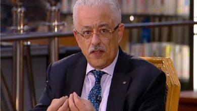 Photo of وزير التعليم المصري يصدر كتابًا بشأن مقررات الصف الرابع الابتدائي