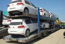 Photo of وزارة الصناعة والتجارة تقرر تعديل أحكام استيراد السيارات