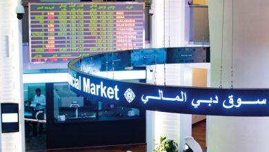 Photo of ارتفاع المؤشر العام لسوق دبي المالي بختام تعاملات اليوم