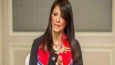 Photo of المشاط تستعرض دور وزارة التعاون الدولي فى تنفيذ برنامج عمل الحكومة «مصر تنطلق»