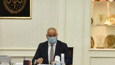 Photo of وزير الإسكان يتابع الإجراءات التنفيذية لتطبيق منظومة إصدار تراخيص البناء