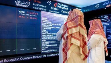 Photo of تراجع مؤشرات الاسهم السعودية في مستهل تعاملات اليوم