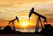 Photo of تراجع أسعار النفط اليوم الخميس