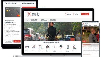 Photo of إطلاق الموقع الإلكتروني الجديد لبنك saib
