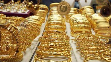 Photo of تراجع أسعار الذهب 10 جنيهات وعيار 21 يسجل 803 جنيهات للجرام