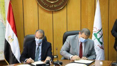 Photo of تطوير البوابة الإلكترونية لوزارة القوة العاملة وضمها لمنصة مصر الرقمية