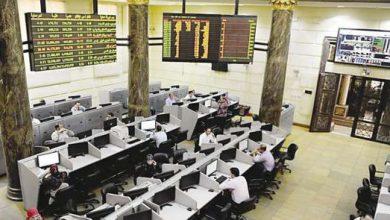 Photo of البورصة المصرية تغلق على تراجع
