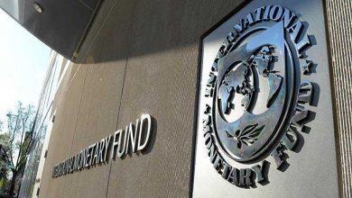 """Photo of """"النقد الدولي"""": خطة بـ 50 مليار دولار لإنهاء جائحة كورونا"""