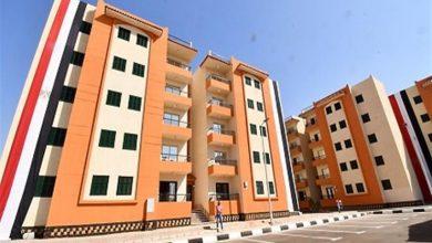 Photo of الإسكان: اعفاء غرامات التأخير حال سداد كامل المستحقات المتأخرة للوحدات السكنية بالمدن الجديدة