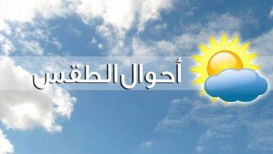 Photo of حالة الطقس اليوم السبت .. شديد البرودة بالقاهرة وأمطار فى المحافظات