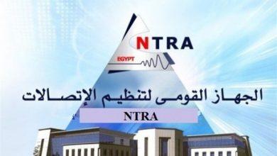Photo of 54 ألف شكوى ضد شركات الاتصالات فى مصر .. والجهاز يرد المبالغ