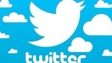 "Photo of ارتفاع سهم ""تويتر""..وتوقعات إيجابية بشأن المستخدمين"