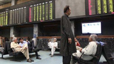Photo of الأسهم الباكستانية تغلق على ارتفاع