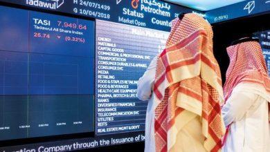 Photo of مؤشر سوق الأسهم السعودية يغلق مرتفعاً