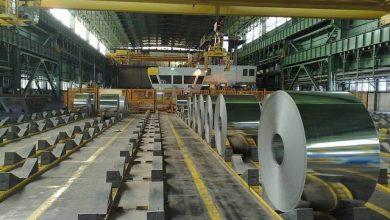 Photo of إعادة تشكيل مجلس إدارة الشركة القابضة للصناعات المعدنية 19مارس المقبل
