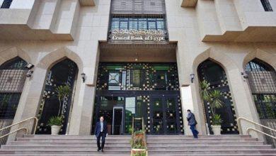 Photo of ارتفاع أرصدة التسھیلات الائتمانية الممنوحة من بنوك مصر لـ8.3%