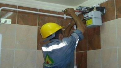 Photo of البترول تعلن تعديل مواعيد خدمة توصيل الغاز الطبيعي للمنازل