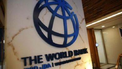 Photo of بـ 5.8 مليار دولار..البنك الدولي يدرس تدشين 13 مشروعا في مصر