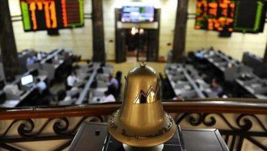 Photo of البورصة المصرية تربح 1.5مليار جنيه الأسبوع الماضي