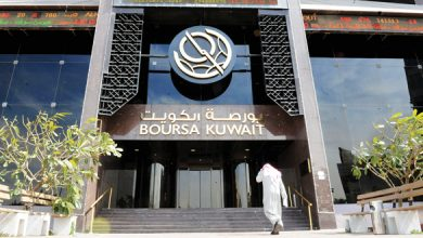 Photo of بورصة الكويت تغلق تعاملاتها على ارتفاع المؤشر العام