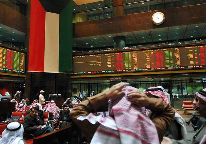 انخفاض المؤشر العام لبورصة الكويت اليوم الخميس