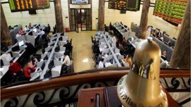 Photo of البورصة المصرية تغلق على تباين