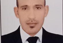 Photo of «همام حسين»: مزايدة الذهب الأخيرة جعلت مصر محط أنظار العالم فى التعدين