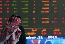 Photo of البورصة الأردنية تغلق على انخفاض
