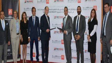 Photo of «اشترى المصري » اتفاقية جديدة مع بنك القاهرة لتشجيع الصادرات المصرية