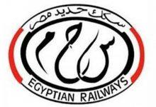 Photo of سكك حديد مصر تعلن عن وظائف برواتب تصل لـ6000 جنيهًا
