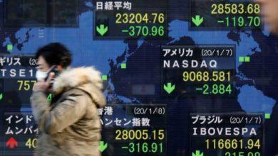 Photo of الأسهم اليابانية تغلق على تراجع