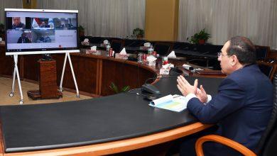 """Photo of إطلاق الدفعة الثالثة من برنامج """" تنمية وتطوير القدرات البشرية بقطاع التعدين"""