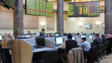 Photo of البورصة المصرية تغلق على تراجع والخسائر 4.9 مليار جنيه