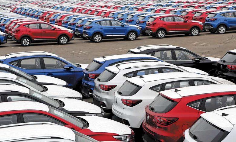 رابط موقع تسجيل احلال السيارات 2021