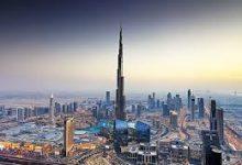 Photo of عقارات دبي تسجل 834 مليون درهم في تعاملات اليوم
