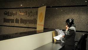 Photo of بورصة بيروت تغلق على تراجع بنسبة 0.37%