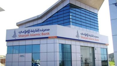 Photo of ارتفاع أرباح بنك الشارقة الإسلامي بنسبة 26 %