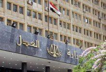 Photo of وزارة العدل توضح تسجيل عقود صحة التوقيع فى الشهر العقاري