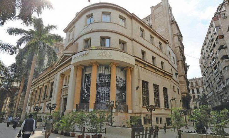 بورصة مصر تخسر 4.2 مليارات جنيه في ختام تعاملاتها،