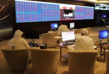 Photo of مؤشر بورصة قطر يغلق على انخفاض