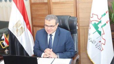 "Photo of ""القوى العاملة المصرية"" : تعيين 3125 شاباً بمحافظة الجيزة"