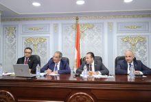 Photo of وزير الاتصالات المصري: رفع كفاءة الانترنت لمليون منزل بتكلفة 5.5 مليار جنيه