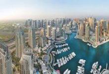 """Photo of دبي تستضيف """"أسبوع النفط الأفريقي"""" في نوفمبر"""