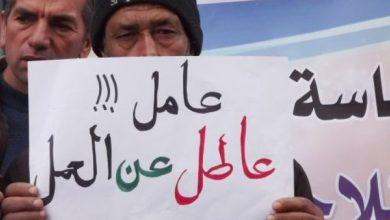 Photo of الأردن: ارتفاعمعدل البطالة لـ 24.7% خلال الربع الأخير من 2020