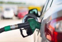 Photo of واردات اليابان من الوقود تسجل أعلى مستوى خلال 20 عامًا