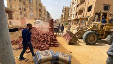 """Photo of رئيس جهاز """"القاهرة الجديدة """" استمرار حملات إزالة  المخالفات والتعديات بالتجمعات الثلاثة"""